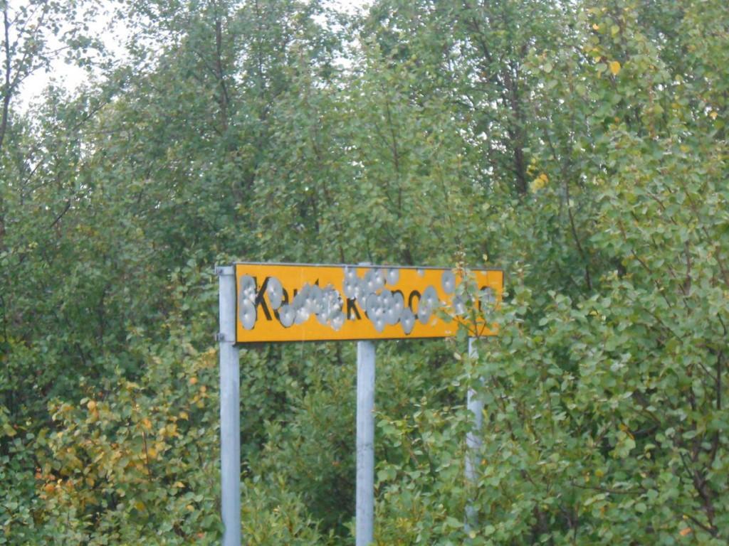 Kautokeino, le village culturel des Samis