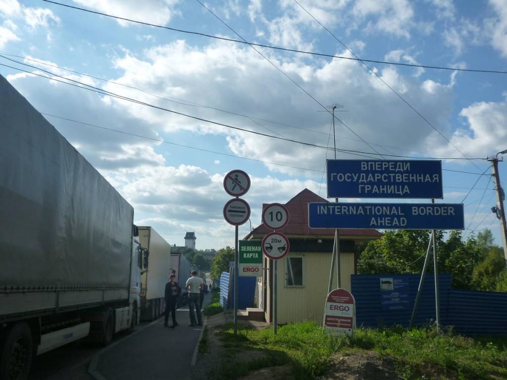 Estonie droit devant !